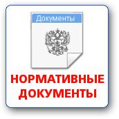 normdok1